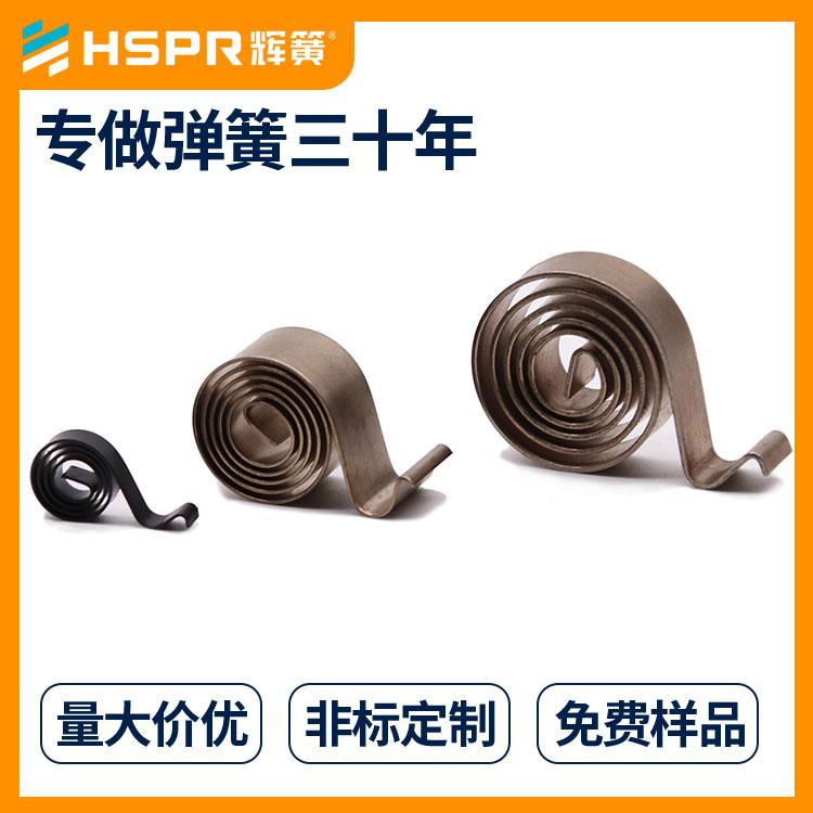 高寿命涡卷簧 涡卷弹簧扭力计算 显示器升降涡卷弹簧 电风扇升降发条 订书机发条 打钉抢发条