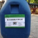 聚丙烯酸酯共聚乳液,丙烯酸乳液_聚丙烯酸酯乳液厂家批发