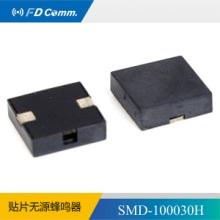 福鼎FD 压电无源贴片蜂鸣器SMD-100030H 电声器件图片