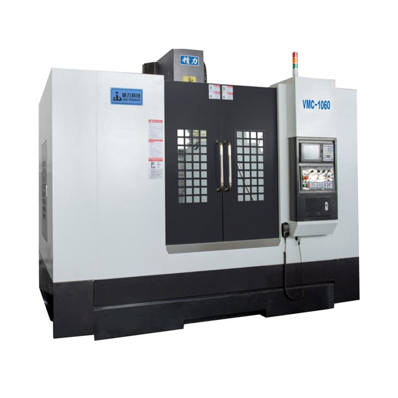 高速高精密加工中心 硬轨VMC-650B-厂家 供应商