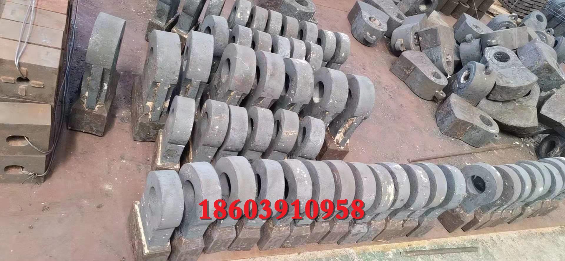 提供双液合金耐磨锤头、高铬锤头、破碎机配件及大型沙场配件