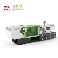 DKM-300HH塑料成型机 高速注塑机 薄壁成型机 全新注塑机高精密