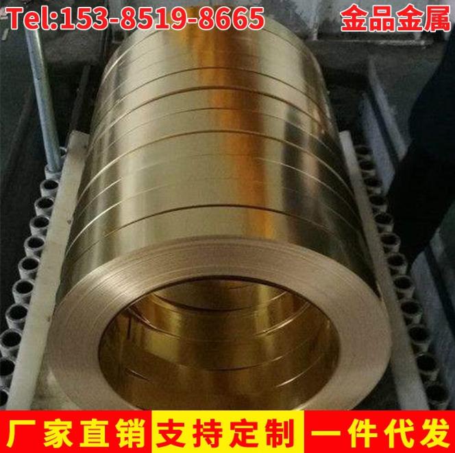 h62黄铜带厂家-供应商
