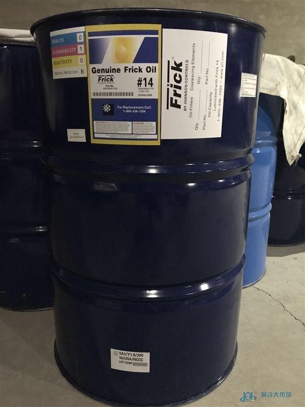 约克Frick#14号油西藏昌都市有现货发物流可送货上门