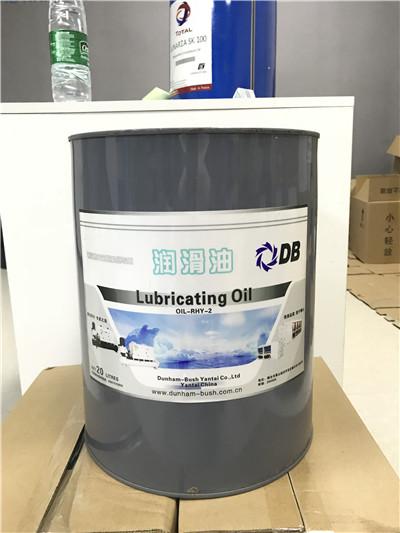 顿汉布什2号油与顿汉布什7号油用于顿汉全封闭螺杆压缩机使用制冷剂油区别