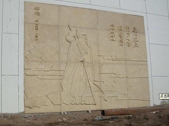 北京铜浮雕壁画厂家-供应-直销