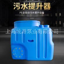 PE污水提升器-上海统源泵业有限公司批发