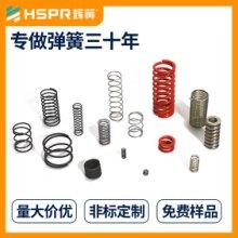 不锈钢按键弹簧定制 三十年实力厂家 批发价格