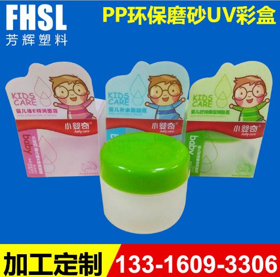 PVC吸塑包装@广州胶盒生产厂家