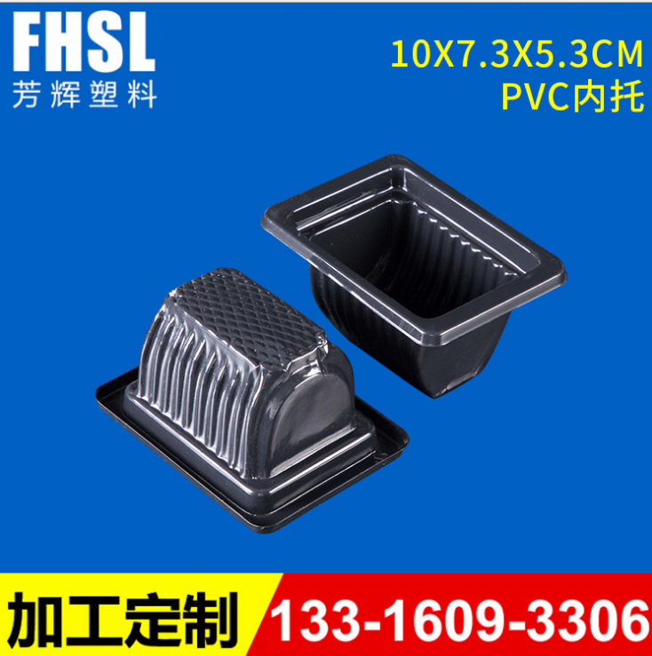 专业生产定制PVC吸塑包装  厂家定制PVC吸塑包装  PVC吸塑包装厂家定做价格 PVC吸塑包装生产厂家