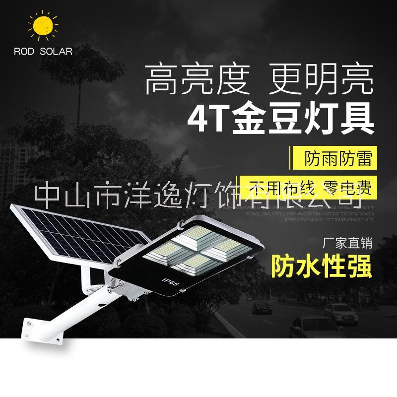 太阳能壁灯厂家 供应商 太阳能壁灯牙刷200W 雷奥迪太阳能