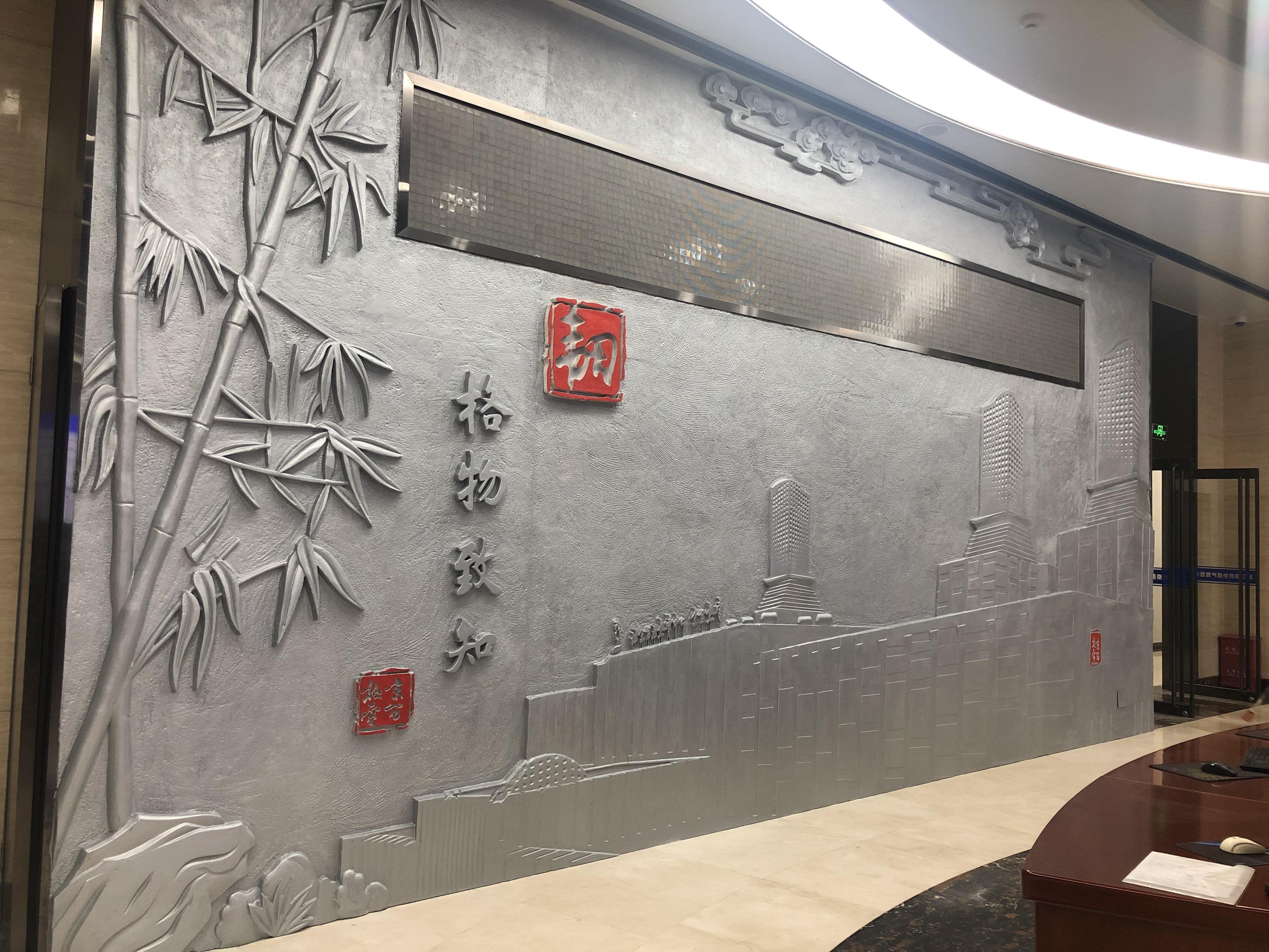北京文化浮雕厂家-供应-直销文化浮雕