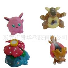 TPR玩具原料报价 TPR玩具原料批发 TPR玩具原料供应商 TPR玩具原料生产厂家 TPR玩具原料哪家好图片