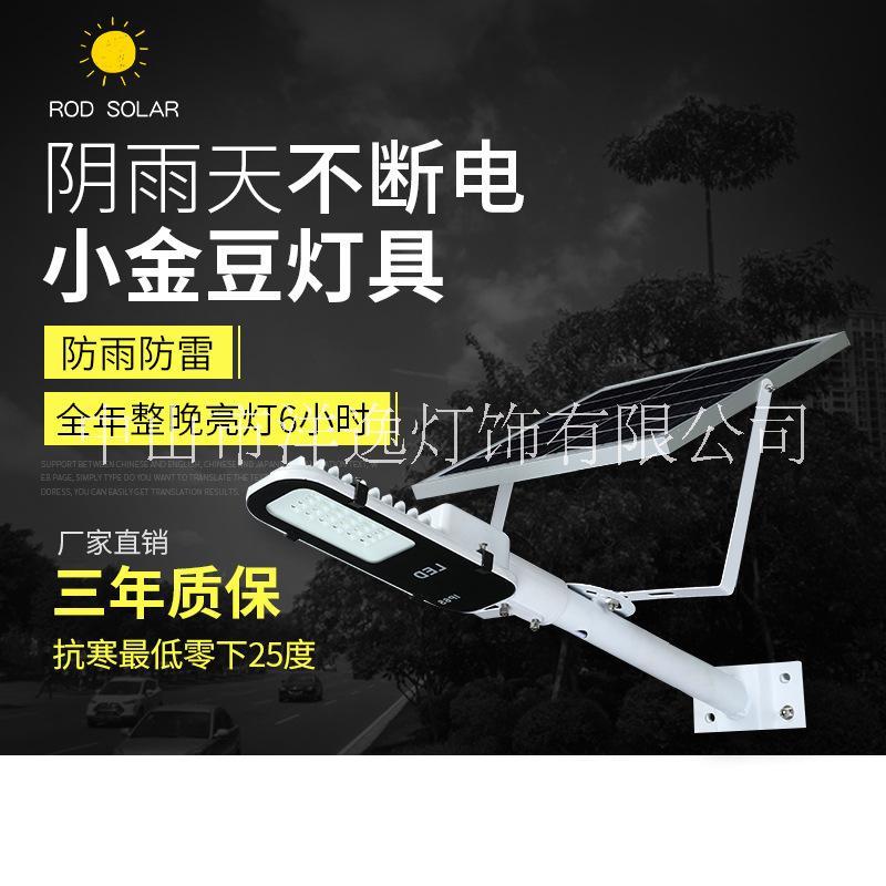 中山太阳能壁灯厂家一体化灯具定制批发工程 太阳能壁灯金豆灯具30-50W  太阳能壁灯金豆牙刷30-50W