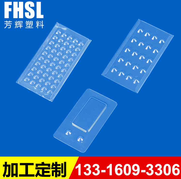 生产定制PS吸塑泡壳装厂商 专业定制PS吸塑泡壳装厂家 PS吸塑泡壳装定制价格 PS吸塑泡壳装生产厂家