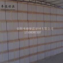 供应广东膨胀珍珠岩板 广州珍珠岩保温材料 价格/厂家/公司货源充足批发