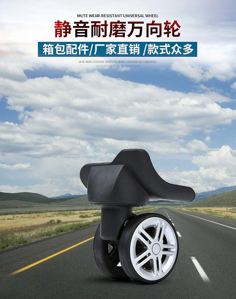 脚轮厂家批发 拖箱橡胶脚轮 移动架万向脚轮 移动架万向脚轮