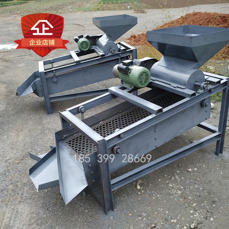 移动式青茶籽脱皮机定制  多功能青茶籽脱壳机厂家直销