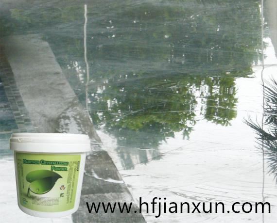上海保养结晶粉厂家直销|上海保养结晶粉销售价格|上海大理石结晶粉