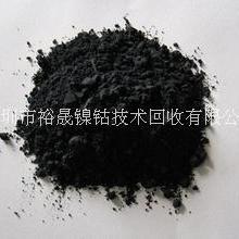 氧化钴回收、氧化钴哪儿价格高,高价回收氧化钴、氧化钴回收电话、氧化钴什么颜色、氧化钴的含量、深圳厂家回收批发