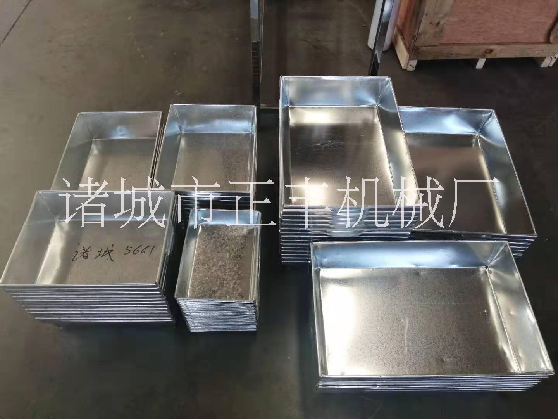 正丰供应 冷冻盘  食品盒子  不锈钢冻盘  速冻盘