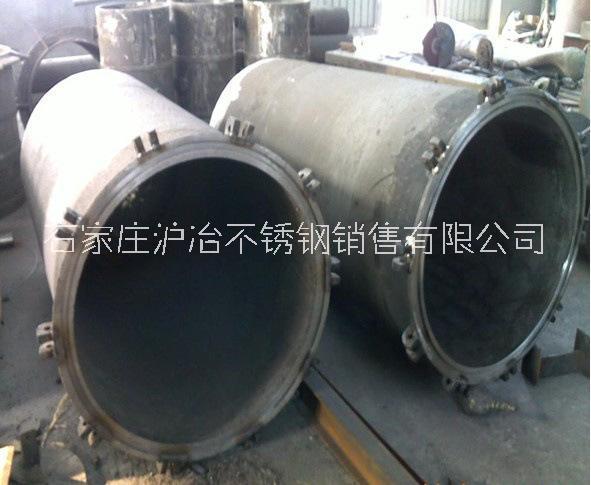厂家105KW渗碳炉 井式炉 炉罐 炉胆 炉栅 箱体 炉罐座 耐热钢铸件