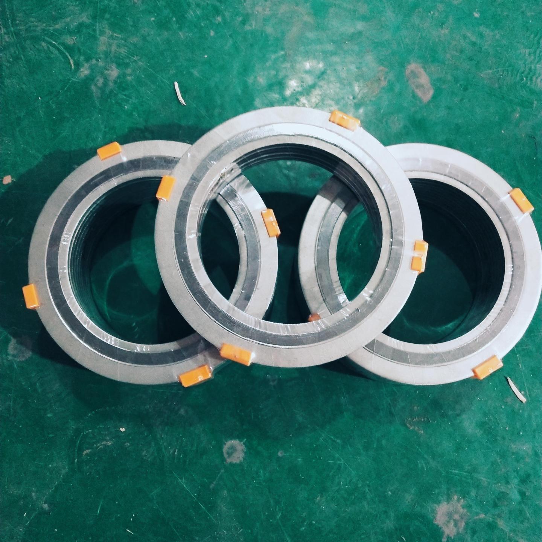 304缠绕垫片 316金属缠绕垫片厂家 尺寸定制