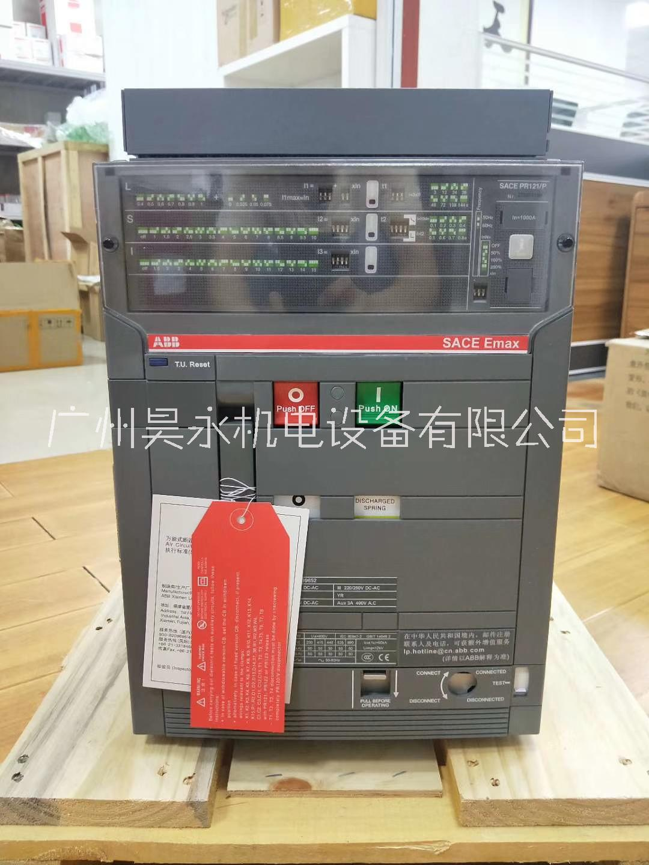 ABB SACE E3N3200 R3200 PR121/P-LSI WMP 3P/4P NST断路器特价