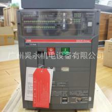 ABB SACE断路器E3S3200 R3200 PR123/P-LSIG WMP 3P/4P NST抽屉式开关批发