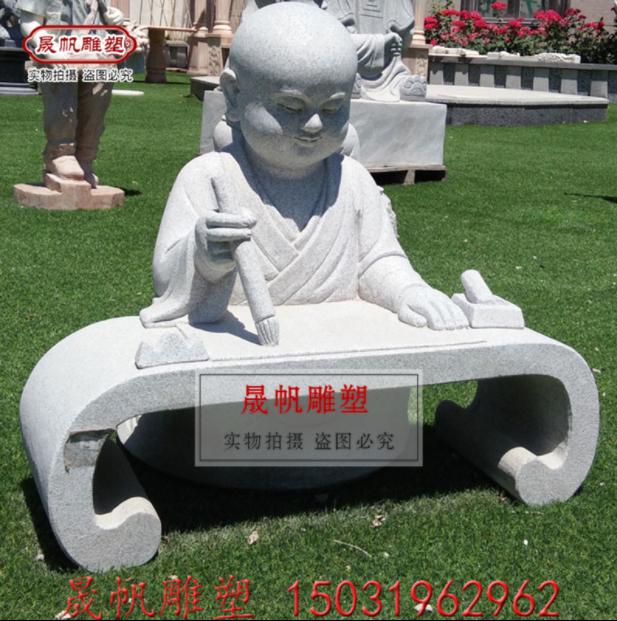 河北厂家定制石雕小沙弥