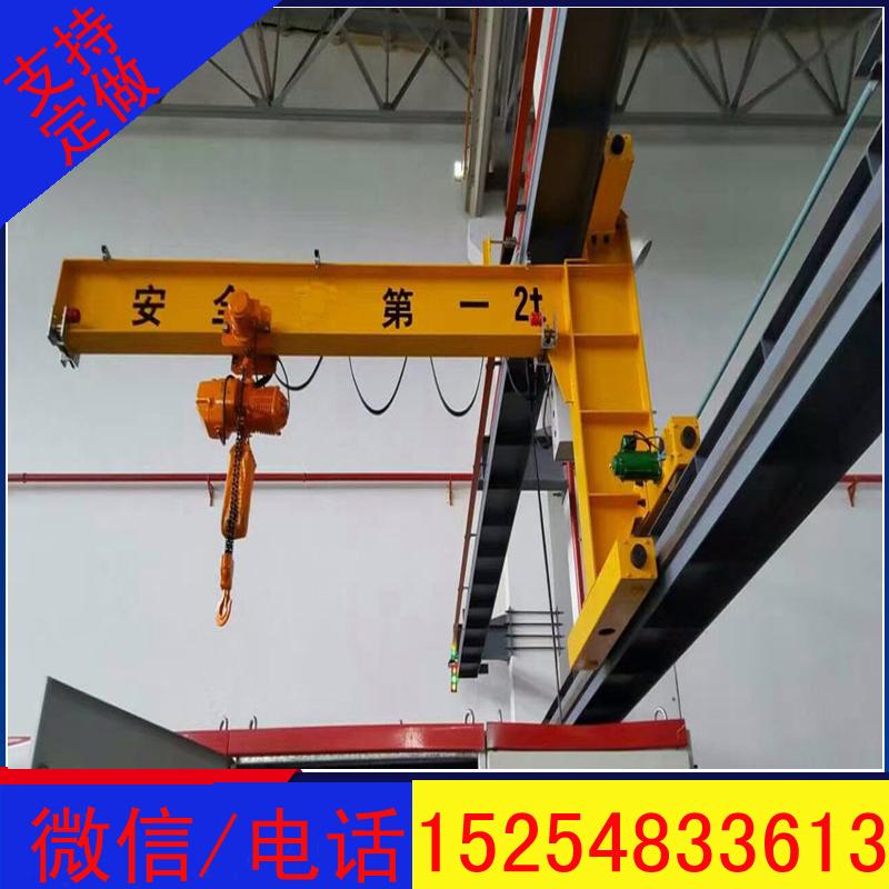 专业定做各种型号悬臂吊固定式悬臂吊0.5吨墙壁式悬臂吊300KG臂式悬臂吊