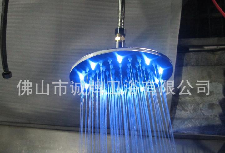 200MM圆形LED花洒三色温控情调雨淋@酒店工程出口外贸电商款厂家直销