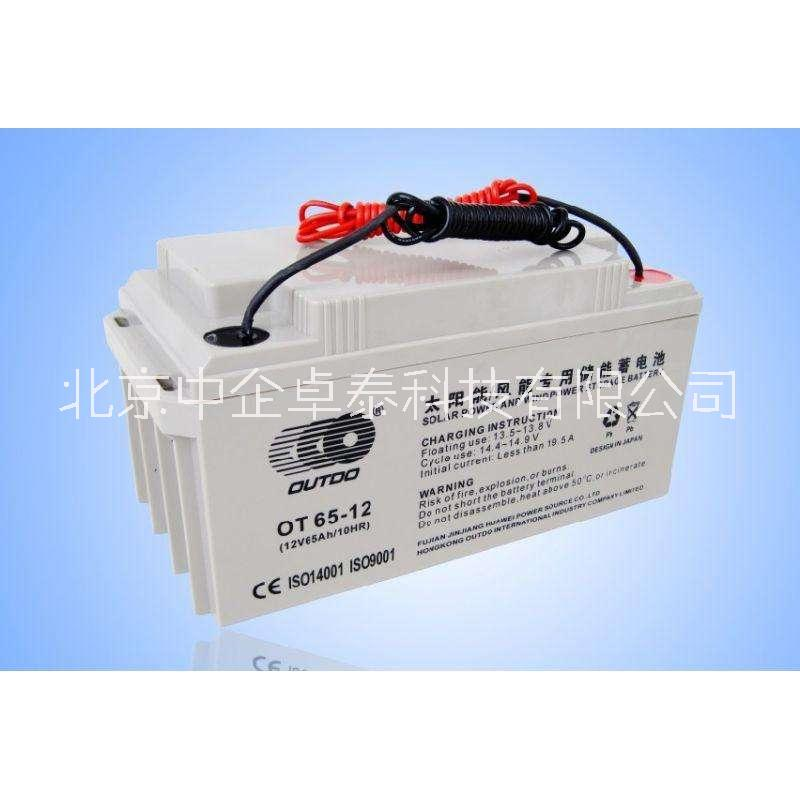 OT150-12奥特多蓄电池,OT150-12蓄电池12V-150AH,福建奥特多蓄电池厂家低价现货供应
