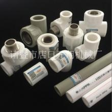 PPR等径弯头 直接三通内外丝20 254分6分PPR水管材管件活接头配件批发