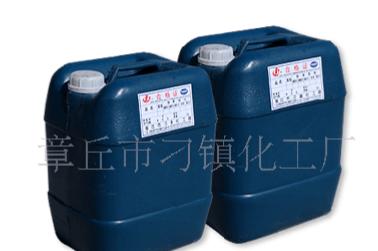 厂家直销冷拔磷化液 批发零售 钢管润滑冷拔磷化液