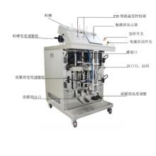 MN-T202面膜封口机 面膜灌装机 面膜机售后有保障,服务周到