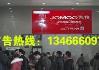唐山站高铁灯箱广告 唐山高铁广告  唐山高铁站售票厅广告价格