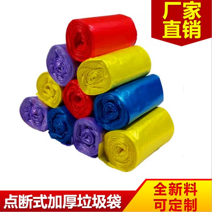 南京黑色垃圾袋厂家-供应-直销