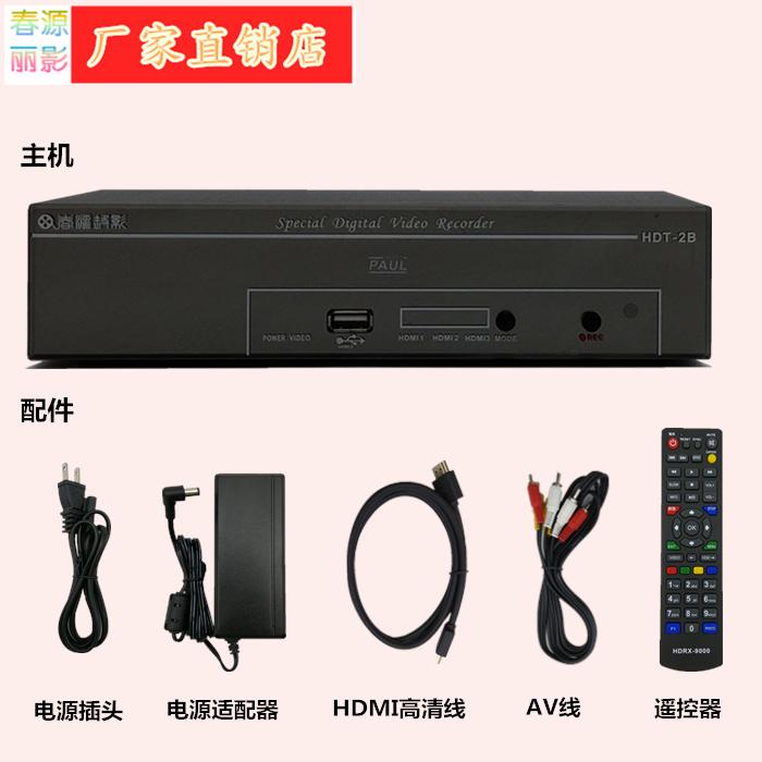 HDMI、CVBS输入混音视频会议 暂停功能高清录像机