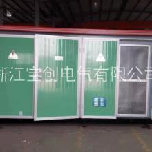 YB-12/0.4-2000KVA工业用箱变批发