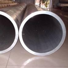 国标精抽大口径铝管现货规格100mm150mm200mm外径规格齐全可零批发