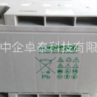荷贝克,2V230荷贝克,江苏荷贝克蓄电池