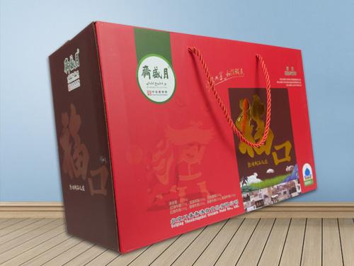 礼品盒包装厂定制春节礼品盒食品包装盒定制LOGO