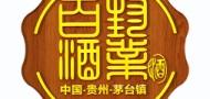 贵州省仁怀市百封酒业销售有限公司