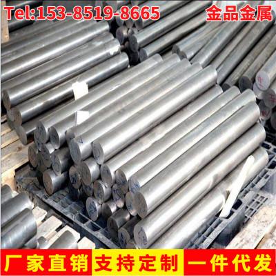 316L不锈钢圆棒1.0 2.0 3.0 4.0mm 304对边六角不锈钢棒H4.0 5.0
