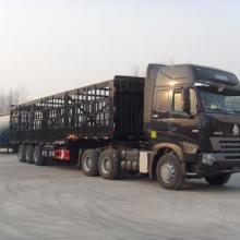 南京到哈尔滨物流公司