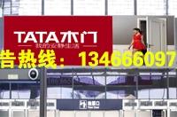 正定机场站高铁广告正定高铁广告  正定机场站高铁灯箱广告  正定机场站高铁广告价格
