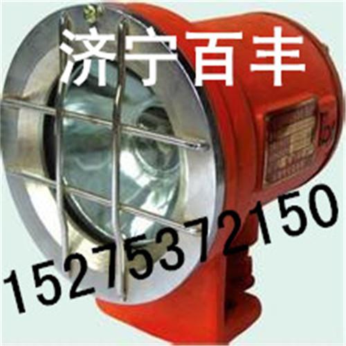 DGS70/127B矿用隔爆投光灯DGS70/127(B矿用隔爆金卤灯