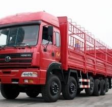 滁州到北京物流公司