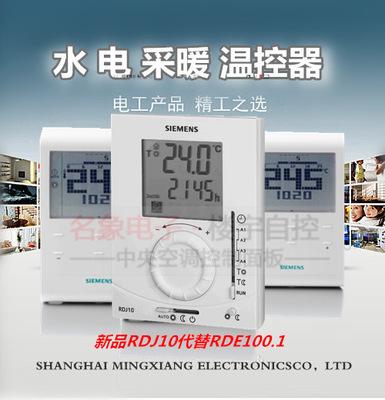 供应2017新款西门-子壁挂炉温控器厂家-批发-价格